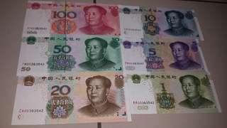 🚚 中國人民幣 186 元 號碼相同