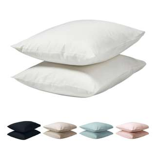IKEA DVALA Pillowcase 2pieces