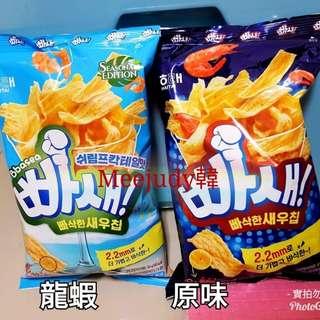 🚚 7/5收單🔥韓國~很蝦的蝦餅脆餅60g