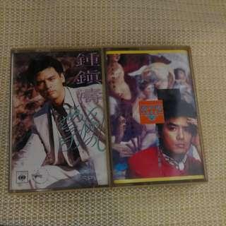 2 Cassette Tape ah B