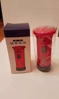 (全新) 香港郵政署 絕版 郵箱 / 郵筒錢箱