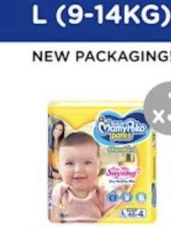 Mamypoko Diapers