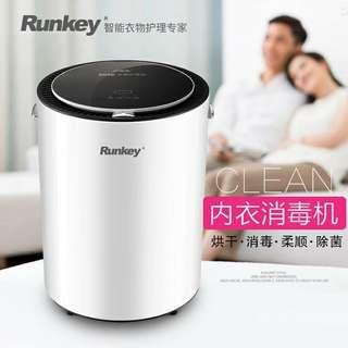 RunKey内衣消毒机内裤杀菌烘干机家用速干衣小型衣物护理机干衣机