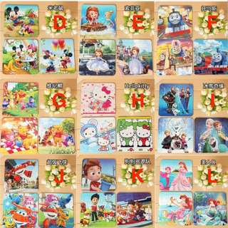 Cartoon Puzzle - Goodie Bag