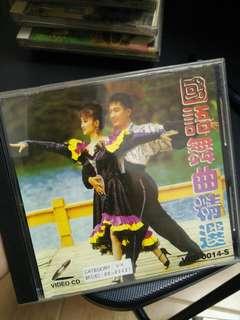 VCD 国语歌舞