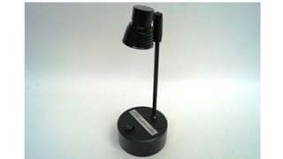 Ignition Model Led Light (Black)