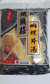 🆕 猴頭菇响螺片湯包 115g