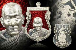 Thai Amulet lp loy silver longya limited 32pcs in world