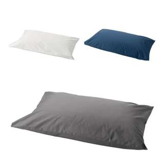 IKEA ULLVIDE Pillowcase, dark blue/white/grey