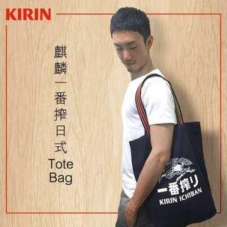 麒麟啤酒一番搾 Kirin 日式Tote Bag 手提袋