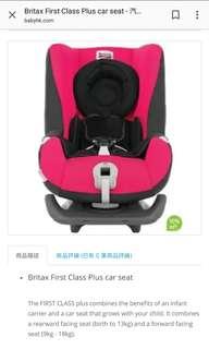 Baby Car Seat, Britax First Class Plus car seat