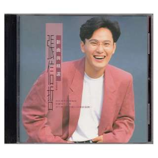 张信哲 Jeff Chang (Zhang Xin Zhe): <知道专辑 - 新曲与精选> 199 CD (台湾K1版 / 无 IFPI)