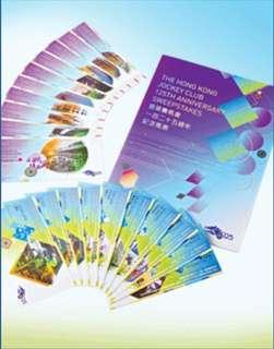 香港賽馬會馬票(包括兩個系列共二十款設計及二十張幸運獎券)