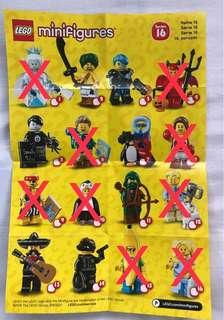 Lego CMS 16