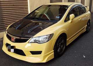 Status Cash Civic Type R