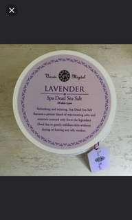 Vardi & migdal lavender dead sea salt scrub