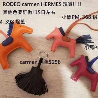 現貨現貨!!!Hermes rodeo 馬仔 PM MM 都有貨 一隻馬仔唔洗再3, 4 千元, 依家400 元有找! !