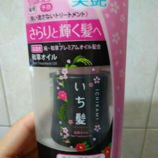Ichikami Hair Treatment Oil-50ml