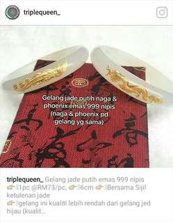Gelang jade putih emas 999