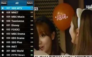 🚚 안녕하세요 Korean IPTV Subscription (Korean LiveTV/VOD/7 Days Replay) KBS,SBS,MBC etc..