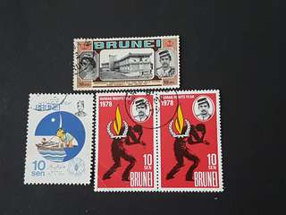 Brunei's Stamps