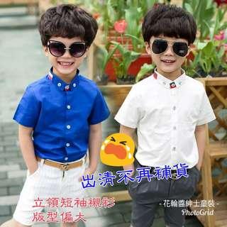🚚 男童韩版短袖衬衫2-3岁 2018夏 童装男童纯棉衬衣 4-5-6宝宝上衣