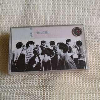 Cassette 倫永亮
