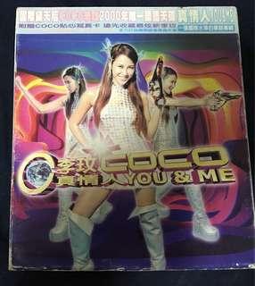 李玟 COCO LEE 真情人 You & Me CD