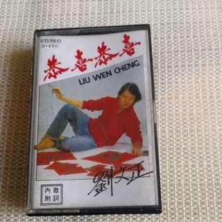 Cassette 刘文正