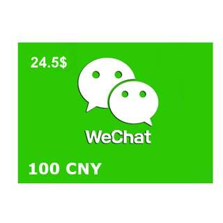 WeChat Red Packet Wallet