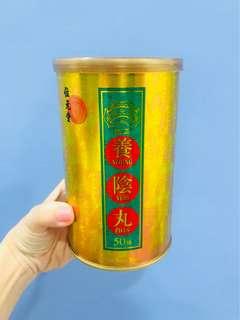 """Young Yum Pill - """"Fuzheng Yangsheng Wan"""""""