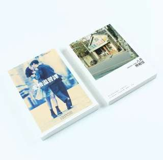 (Instock) Love Poem postcards