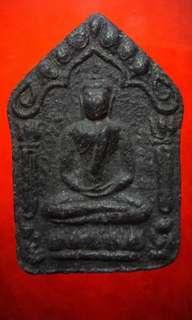 Phra Khun Paen by LP Tim