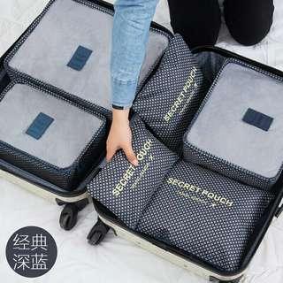 6 in 1 bag organizer set