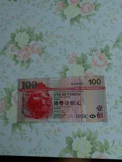03年滙豐100元,靚號,unc