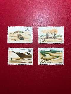 中國郵票1994 -4-沙漠綠化郵票一套