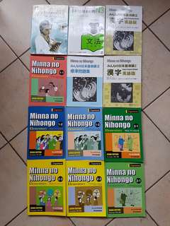 Minna no Nihongo, N3 Nihongo Sou Matome and Business Japanese textbooks