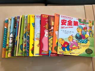 贝贝熊 the Berenstain bears