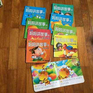 9 Chinese Books