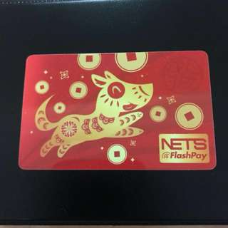 **Limited Edition** Nets FlashPay : Year of Dog