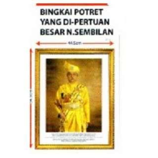 Bingkai Potret Yang Di-Pertuan Besar N.Sembilan (PSSB-0339)