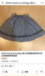 🚚 Earth music & ecology 迪士尼愛麗絲聯名款 黑白格圓裙