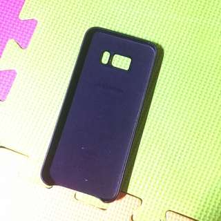 S8 plus Case (black)