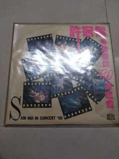 Rared Sammy Hui 90 concert LD