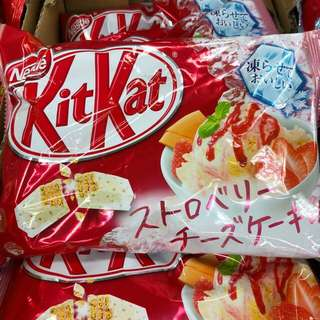 KitKat Strawberry Cheesecake