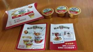 黑白淡奶   每盒  3 個, 每個10ml   x  2  pieces