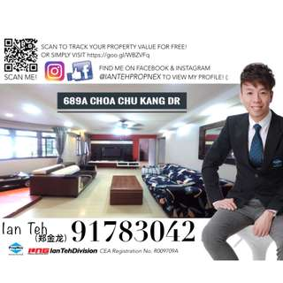 CHEAP AND GOOD 5ROOM FLAT LESS THAN 380K!!!