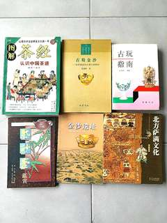Books on Tea Pottery Curios