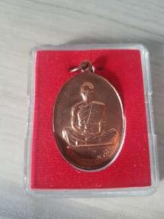 Thai Amulets lp koon