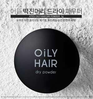 Oily hair dry powder